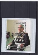 Trinidad & Tobago 2005 $15 Sir Solomon Hochoy Minisheet MNH/** (G82-5) - Trinidad & Tobago (1962-...)