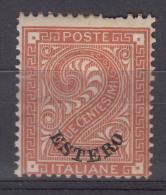 Italy Estero 1874 Sassone#2 Mint Hinged - Emisiones Generales
