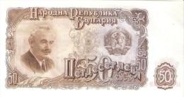 Bulgaria - Pick 85 - 50 Leva 1951 - Unc - Bulgaria