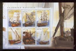 Greece 2012 Greek Shipping II Sheetlet MNH - Unused Stamps