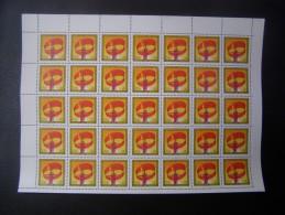 RUSSIA 1976 MNH (**)YVERT 4246 The Festival Of Artistic Creativity.Sheet (7x5) - Full Sheets