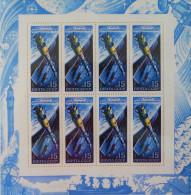 JOURNEE DE LA COSMONAUTIQUE 1988 - FEUILLET NEUF ** - YT 5498 - MI 5814 - 1923-1991 USSR