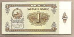 Mongolia - Banconota Non Circolata Da 1 Tugrug - 1983 - Mongolia