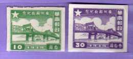 Chine Du Sud ** 1949 -  Libération De Canton .  Yvert. 1-3.  Sans   Gomme.    Vedi Descrizione - Cina Del Sud1949-50