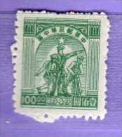 Chine Centrale ** 1949 -  Lithographiés .  Yvert. 74.  Sans   Gomme.    Vedi Descrizione - Cina Centrale 1948-49