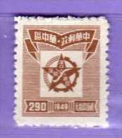 Chine Centrale ** 1949 -  Lithographiés .  Yvert. 79.  Sans   Gomme.    Vedi Descrizione - Cina Centrale 1948-49