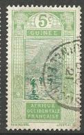 GUINEE N°  66 OBL - Oblitérés