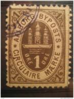 Aalborg 1 Ore Bypost Circulaire Maerke Local Poster Stamp Label Vignette Viñeta Denmark - Emissions Locales