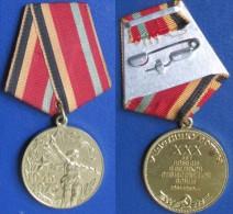 URSS Médaille Commémorative Russe - Rusia