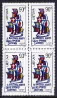LITHUANIA 1997 Baltic Sea Games Block Of 4 MNH / ** . Michel 644 - Lithuania