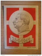 1944 WW2 WWII Denmark Poster Stamp Label Vignette Viñeta - Autres