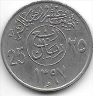 *saudi Arabia 25 Halala AH 1397  Km 55    Unc !! - Arabie Saoudite