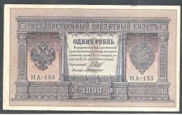 1 Ruble 1898 - Monete & Banconote
