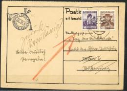 Österreich-    Tag Der Briefmarke - Poststempel - Freistempel