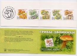 STAMP RUSSIA Mint (**) 2003 Set Booklet Mushroom Double Mycology - 1992-.... Fédération