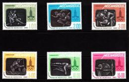 Mozambique MNH Scott #624-#629 Set Of 6 1980 Summer Olympics, Moscow - Mozambique