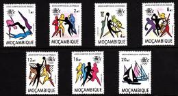 Mozambique MNH Scott #857-#863 Set Of 7 1984 Summer Olympics, Los Angeles - Mozambique