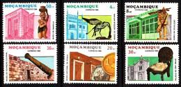 Mozambique MNH Scott #914-#919 Set Of 6 Museums And Artifacts - Mozambique