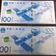 X2 2015 PR China 100-yuan Commemorative Banknote Space Exploration / Aerospace Satellite UNC - Coins & Banknotes