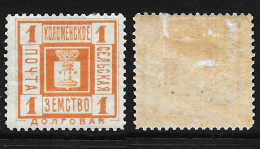Russia - Zemstrvo - Kolomna  Ch. 30, Sch.36, MH OG  VF - Zemstvos