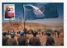 UNO / SWITZERLAND - AK 261799 MC - Prix Nobel De La Paix 1988 - Aux Forces De Maintien De La Pix Des Nations Unies - Altri - Europa