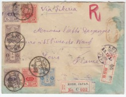 83320 Q - 7 TP, Tarif  20,5 Sn, Cad Local  12 1913 Et KOBE, REC Pour La France TB - Storia Postale