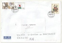 CHINE  BELLE ENVELOPPE  ENTIER  POSTAL + 2 TP - 1949 - ... République Populaire