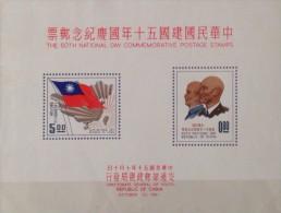 Taiwan / Republic Of China / Chine MNH Souvenir Sheet 1961 / Flag - Ungebraucht