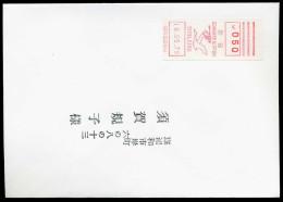 37391) Japan - Brief- Schalterfreistempel In SHINJUKU Vom 16.05.1979 - Briefe U. Dokumente