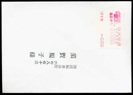 37392) Japan - Brief- Schalterfreistempel In TOKYO Vom 15.05.1979 - Briefe U. Dokumente