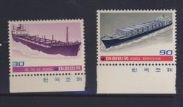 COREE 1981 BATEAUX  YVERT N°1102/03 NEUF MNH** - Schiffe