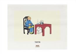 """Mini-poster Tintin """"Le Lotus Bleu"""" (Tintin Attablé) 1995 (30 X 40 Cm) BD - Serigrafía & Litografía"""