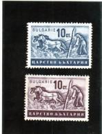 1940 Bulgaria - Lavori Agricoli (nuovi Senza Gomma) - 1909-45 Regno
