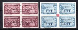 CROATIA - NEZAVISNA DRZAWA HRWATSKA 1961 EUROPA  MNH - 1961