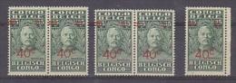 Belgisch Congo 1931  Stanley  40c Ovptd On 35c (cat. 162) 5x ** Mnh (27283) - Belgisch-Kongo