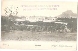 Marcophilie - Grece - Greece - Cachet Armée D´orient Débarquement  Moudros 1915 + Griffe Détachement Du Corps  2scans - WW I