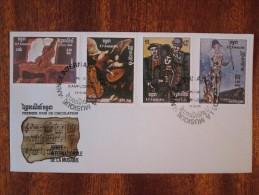 1985 Kampuchea / Cambodia - International Music Year - Paintings Of Musicians (Art) - FDC - Kampuchea