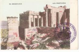 Marcophilie - Grece - Greece - Cachet Détachement De Coa Du Corps De Débarquement D'orient 1915 - Marcophilie (Lettres)