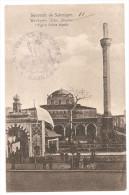 Marcophilie - Grece  Greece - Salonique Cachet Intendance Militaire 1916  église Ste Sophie - Marcophilie (Lettres)