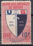 Vignette Union Des Aveugles De Guerre - 1949 - Andere