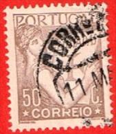 Portugal  Lot De 5 Timbres Oblitérés 1931 - 1937 N° 538 - 573 - 579 - 580 - 581 - 1910-... République