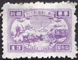 CHINE  Orientale -  YT  6 - NEUF** - Western-China 1949-50
