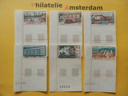 Cameroun 1966, HOTELS / BORD DE FEUILLE: Mi 469-74, ** - Kameroen (1960-...)