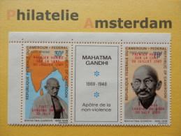 Cameroun 1969, OVERPRINT GANDHI / SPACE RAUMFAHRT ESPACE: Mi 592 Type I + 596, ** - Afrika