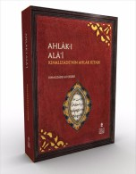 ISLAM OTTOMAN Ethic Ahlak-ı Alai Kınalızade Ali Çelebi Facsimile Translation - Books, Magazines, Comics
