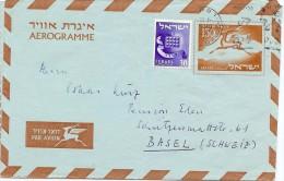 LANV3/4 - ISRAEL AEROGRAMME OBLITERE - Aéreo