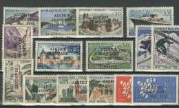 ALGERIE La Très Rare Série Des 15 Timbres De France * Surch. ALGERIE FRANÇAISE 13/05/1958 - Nuovi