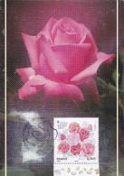 Carte Maximum FRANCE N°Yvert 4957 (ROSES) Obl Sp Ill 1er Jour - Cartoline Maximum