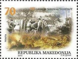 MK 2015-724 100A°CANAK KALE , MACEDONIA, 1 X 1v, MNH - Macédoine