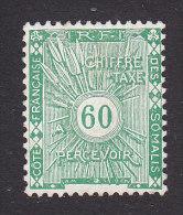 Somali Coast, Scott #J7, Mint No Gum, Postage Due, Issued 1915 - Côte Française Des Somalis (1894-1967)